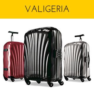 valigie samsonite roncato